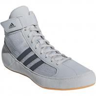 Botas De Boxe Adidas HVC 2 Cinza / Marrom