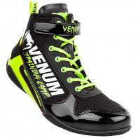 Boxe Botas Venum Elite Giant Low VTC 2 black/neo yellow
