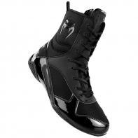 Boxe Botas Venum Elite Black/Black