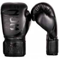 Luvas de boxe Venum Challenger Matte