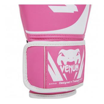 Luvas de boxe Venum Challenger 2.0 pink